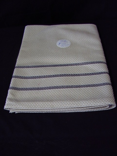 Big bath towel 7020